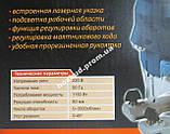Лобзик ИЖМАШ ИПЛ-1150, фото 3