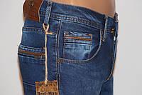 Молодежные классические джинсы redman