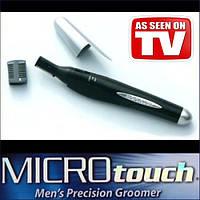 MICRO touch (Микро Тач) Men's Precision Groomer – сенсорный триммер для стрижки и удаления волос