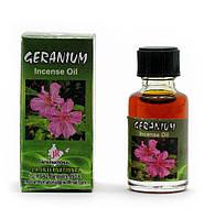 """Ароматическое масло """"Geranium"""" (8 мл)(Индия)"""