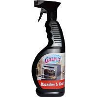 Средство Gallus Backofen&Grill для очистки електрических, газовых плит, грилей, микроволновок 650 ml