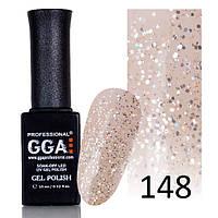 Гель-лак GGA № 148 (10 мл.)
