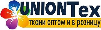 Магазин тканей и фурнитуры Юнионтекс- опт и розница Украина