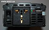 Інвертор перетворювач напруги - UKC Inverter I-Power SSK 2000W, фото 6