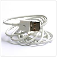 USB кабель для Apple iPhone 5/5S iPod
