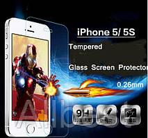 Ультратонкое 0,26mm защитное бронестекло для Iphone 5\5S