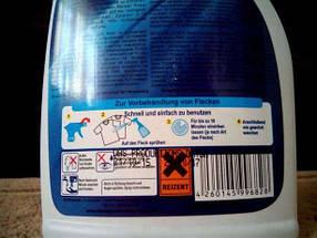 Пятновыводитель спрей для всех типов ткани Power Wash, фото 3