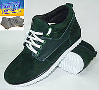 Детские замшевые деми ботинки (32-39рр).