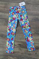 Стрейчевые котоновые брюки 4 и 6  лет