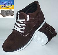 Детские замшевые деми ботинки  34р.