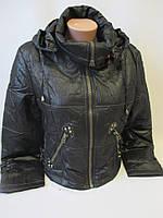 Женские курточки недорогие на весну или осень