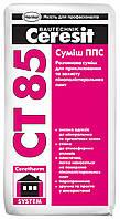 Ceresit CT-85/27 PRO Смесь для приклейки и армирования пенопласта, 27кг