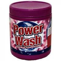 Пятновыводитель Power Wash для цветного белья