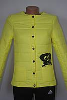 Женская куртка весенняя  желтая на кнопках
