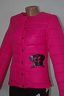 Женская куртка весенняя на кнопках малина