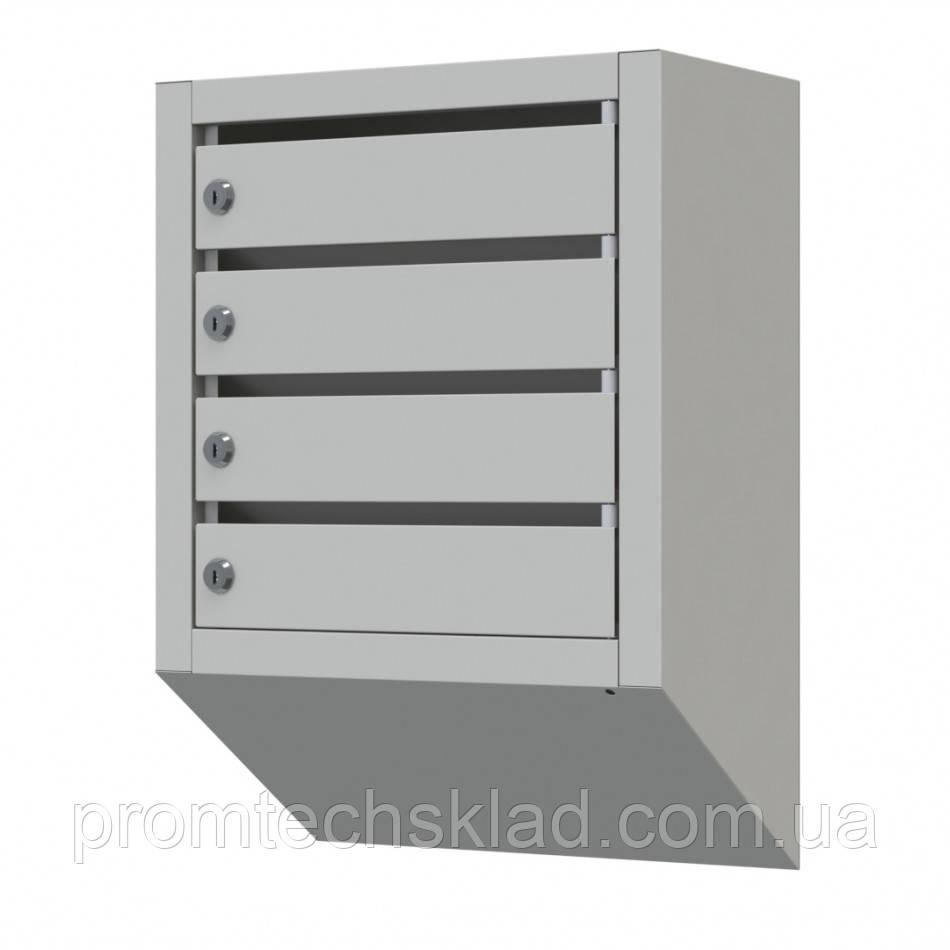 Ящик почтовый ПЯ-04 на 4 ячейки