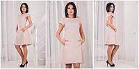 Платье женское с расклешенным низом - Бежевый