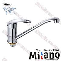 Смеситель для кухонной мойки Mars ML-400M.