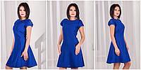 Платье женское с расклешенным низом - Синий