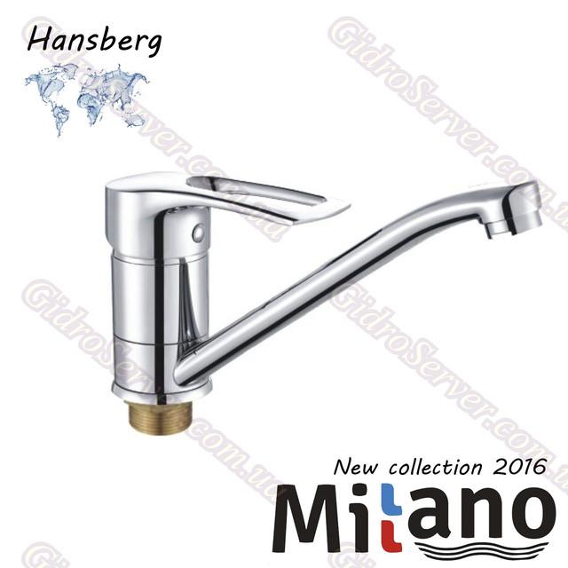 Смеситель для кухонных моек Hansberg ML-400H от торговой марки Millano с поворотным гусаком.