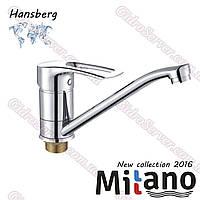 Смеситель для кухонных моек Hansberg ML-400H.