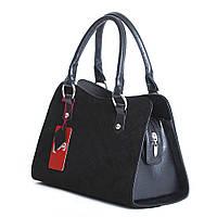 Замшевая сумка-трапеция черная женская №1350z