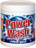 Отбеливатель Power Wash пятновыводитель для белого белья