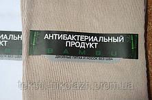 "Носок мужской ""МОНТЕКС"" (уп. 12шт), фото 3"