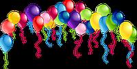 Воздушные шары на вашем празднике!
