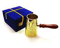 Турка бронзовая позолоченная в футляре 0,7л. (19х9,5х11 см)(Turky Coffee Gold)