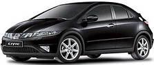 Фаркопы на Honda Civic (2006-2011) хэтчбек
