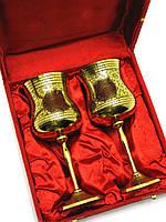 Бокалы бронзовые позолоченные (н-р 2 шт/250мл.)(h-18 см)