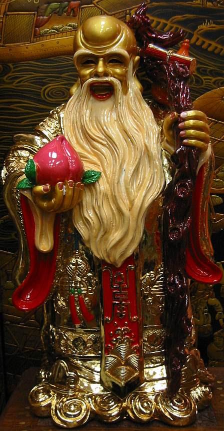 гербе фото бог здоровья хоть многих