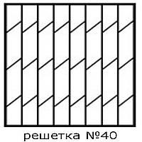 Кованая решетка 40
