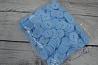 Пуговицы с отверстием, цвет голубой (20 мм).