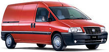 Фаркопы на Fiat Scudo (1996-2007)