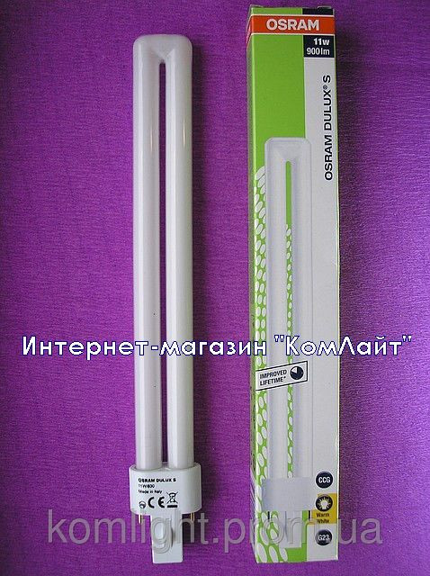 Лампа  Osram Dulux S 11W/830 G23(Италия)