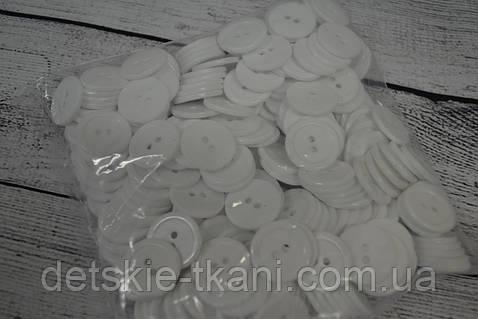 Пуговицы с отверстием, цвет белый (20 мм).