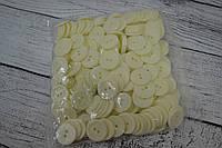 Пуговицы с отверстием, цвет кремовый (20 мм).