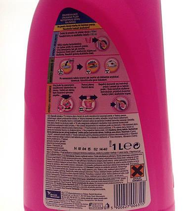Засіб для виведення плям для тканин Vanish Oxi Action рідкий 1л, фото 2