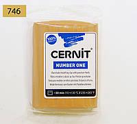 НОВИНКА! Полимерная глина Цернит Cernit (Бельгия)56г, охра 746