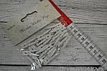 Декоративная прищепка белого цвета (3 см)., фото 2