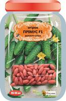 Семена огурец Примус F1 45-55 дражированных семян