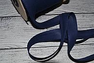 Косая бейка из хлопка синего цвета 18 мм.