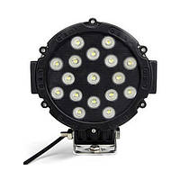Светодиодная фара рабочего освещения FR700 (51 Вт)