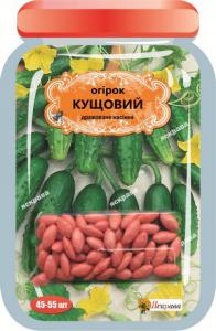 Семена огурец Кустовой F1 45-55 дражированных семян