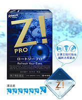 Супер освежающие глазные капли с витамином B6 и аллантоином (12 мл) Rohto Z! PRO
