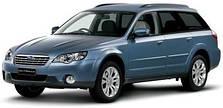 Фаркопы на Subaru Outback (2004-2009)