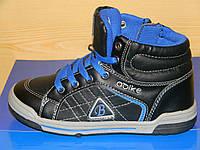 Венгерская деми обувь для мальчика 32р.