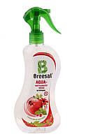 Breesal Aqua Нейтрализатор запаха Гранат